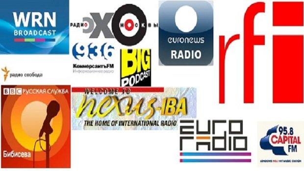 Сетка Вещания Free Radio