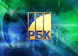 РБК ТВ Прямой эфир Смотреть онлайн