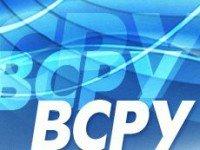 Всемирная служба Радио Украина на русском Слушать онлайн