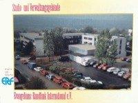 QSL Trans World Radio Албания TWR 1996 год