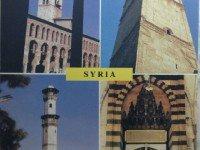QSL Радио Дамаск Сирия Radio Damascus Октябрь 1998 года
