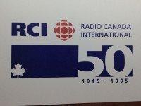 QSL RCI Канада Radio Canada International Июнь 1996 года