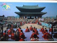 QSL KBS World Radio Южная Корея Октябрь 1998 года
