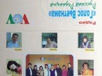 QSL Вьетнам Voice of Vietnam Голос Вьетнама Февраль 2015 года