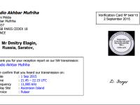 e-QSL Radio Akhbar Mufriha Остров Вознесения Великобритания Сентябрь 2015 года