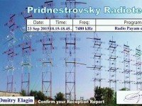 e-QSL Radio Payam e-Doost Молдавия 23 сентября 2015 года