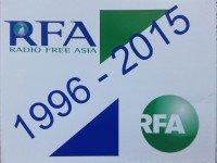 QSL Radio Free Asia США Таджикистан Август 2015 года