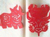 QSL Китай Xinjiang PBS Сентябрь 2015 года