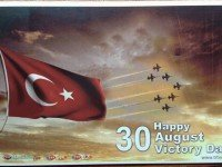 QSL Voice of Turkey Турция Август 2015 года