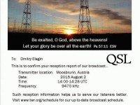 e-QSL TWR Europe Австрия Trans World Radio Август 2015 года