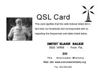 e-QSL The Overcomer Ministry США WHRI Октябрь 2015 года