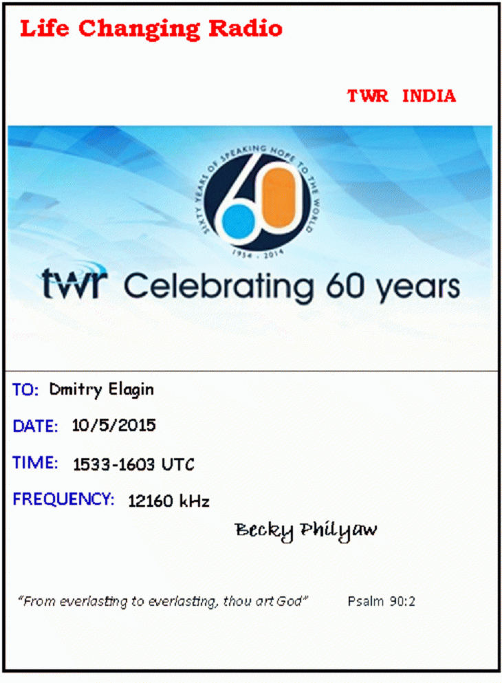 twr india 2015