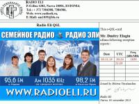 e-QSL Radio Eli Эстония Семейное Радио Эли Ноябрь 2015 года