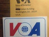 QSL Voice of America Голос Америки Октябрь 2015 года