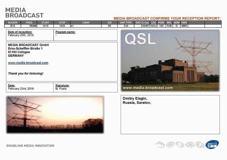 eQSL-page-001