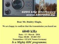 e-QSL The Mighty KBC Нидерланды / Германия 13 марта 2016 года