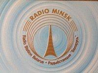 QSL Belarus Международное Радио Беларусь Март 2016 года