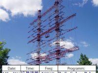 e-QSL Radio Sedaye Bahar Приднестровье Май 2016 года