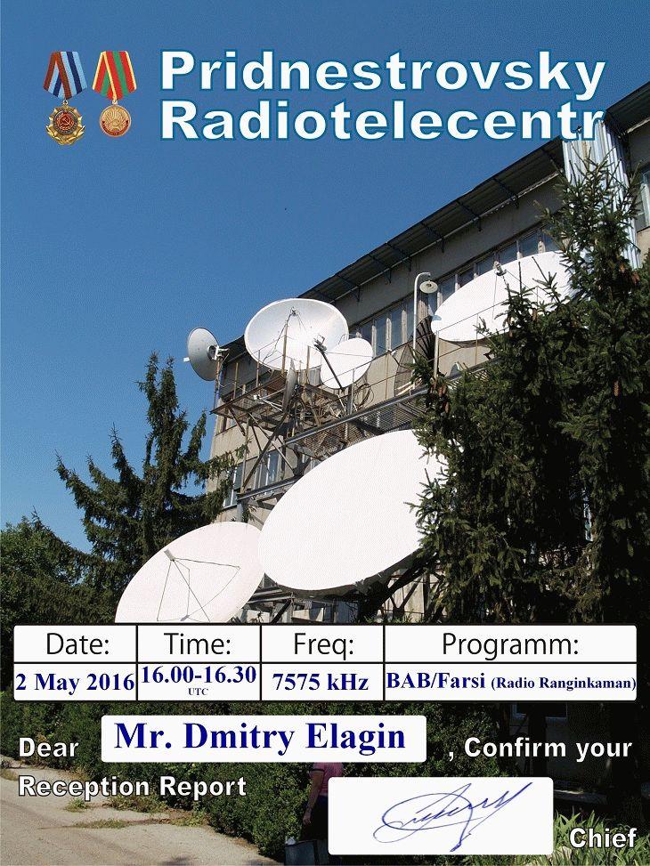 Дмитрий Елагин 7575