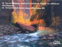 QSL HCJB Голос Анд Австрия Воронеж Апрель 2016 года