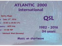 e-QSL Atlantic 2000 International Франция Германия 12 июня 2016 года