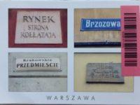 QSL Polskie Radio Польша Апрель Май 2016 года