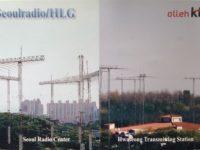 QSL Seoul Radio HLG Южная Корея Май 2016 года
