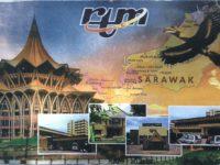 QSL RTM Sarawak FM Малайзия Май 2016 года