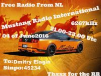 e-QSL Mustang Radio Нидерланды Июнь 2016 года Pirate Radio