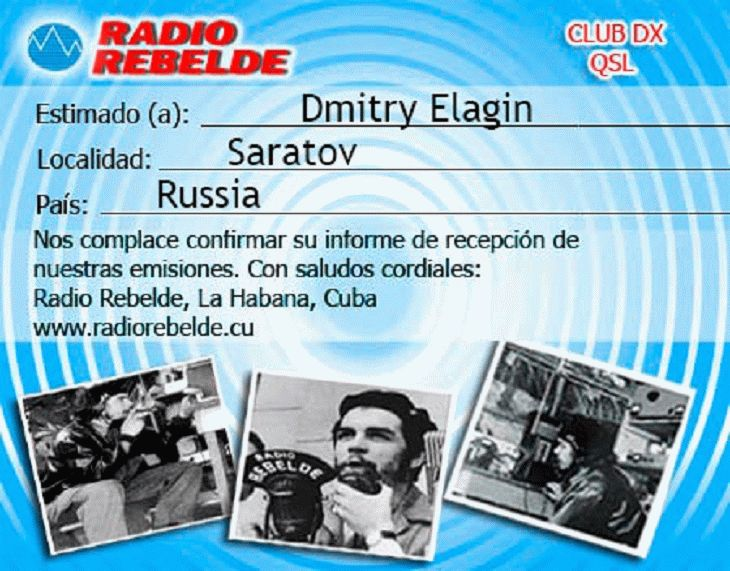 Dmitry-Elagin-tarjeta-qsl-radio-rebelde-01