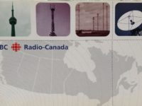 QSL CKZN CBC Radio Canada Канада Newfoundland Июль 2016 года