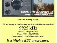e-QSL The Mighty KBC Нидерланды Германия 14 и 21 августа 2016 года
