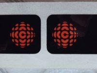 QSL CKZN CBC Radio Canada Канада Июль 2016 года