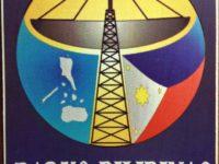 QSL Radyo Pilipinas Филиппины Июль 2015 года