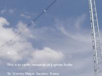 e-QSL Eighties Radio Великобритания Июль 2016 года