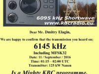 e-QSL The Mighty KBC Нидерланды Германия 11 сентября 2016 года