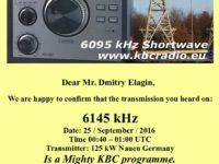 e-QSL The Mighty KBC Нидерланды Германия 25 сентября 2016 года