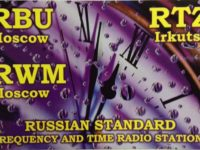 QSL RWM — Russian Time and Frequency Service Август 2016 года