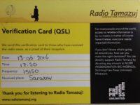 QSL Radio Tamazuj Ватикан Июнь 2016 года