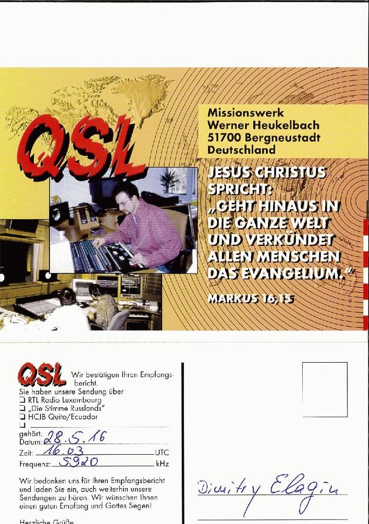 QSL-Karte