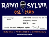 e-QSL Radio Sylvia Германия Сентябрь 2016 года