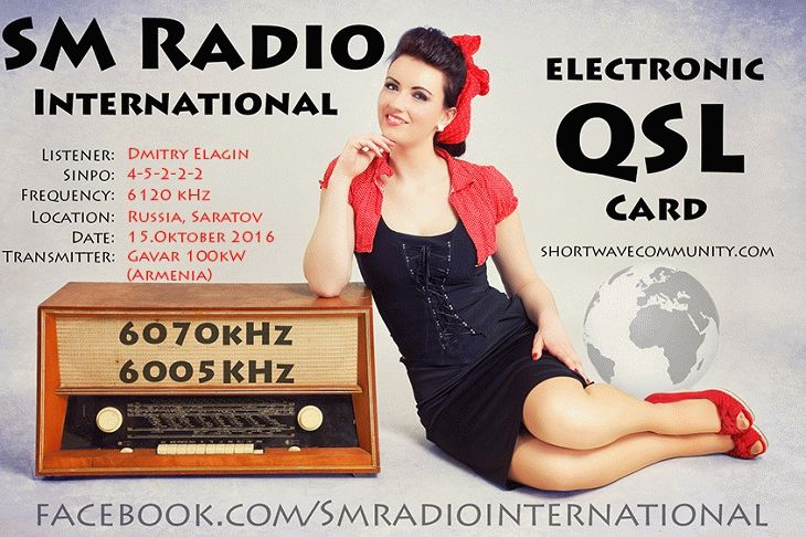 dmitry-elagin-qsl-gavar-oktober-15