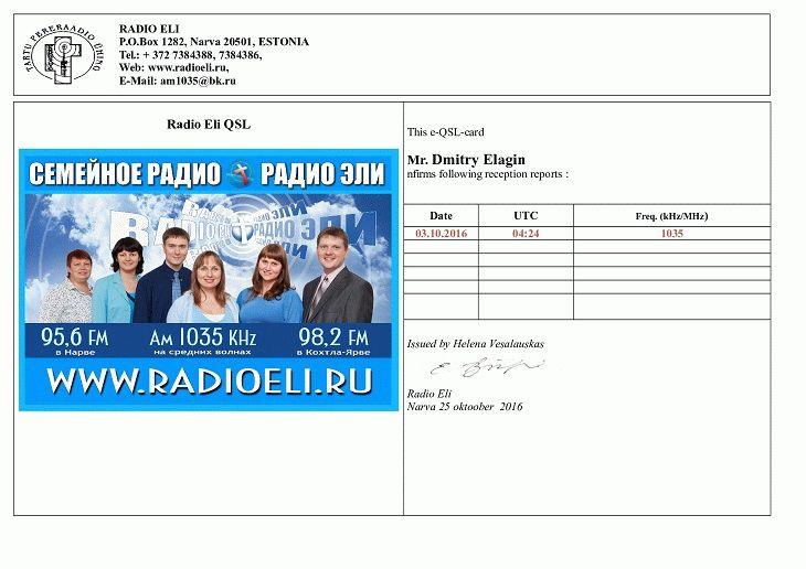radio_eli_qsl_03102016