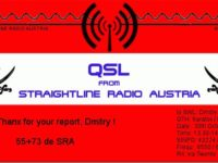 e-QSL Straightline Radio Austria Австрия Октябрь 2016 года
