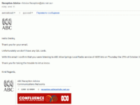 e-QSL Australia Northern Territory ABC Local Radio Alice Springs Октябрь 2016 года