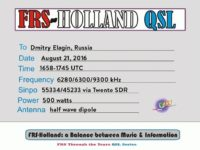 e-QSL FRS Holland Август 2016 года