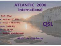 e-QSL Atlantic 2000 International Франция Германия Октябрь 2016 года