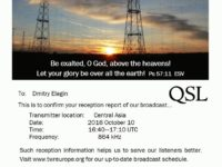 e-QSL Trans World Radio Армения Октябрь 2016 года