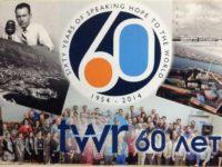 QSL Trans World Radio Армения Октябрь 2016 года