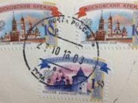 QSL AWR Голос Надежды WRN Москва Тула Октябрь 2016 года